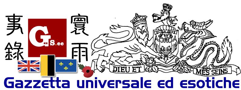 寰雨膠事錄 Gaus.ee
