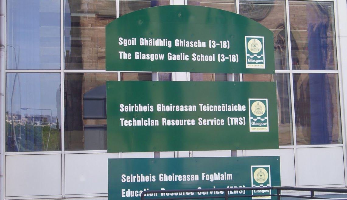 蘇格蘭平權主任表示 扶持蓋爾話教育係歧視回教徒