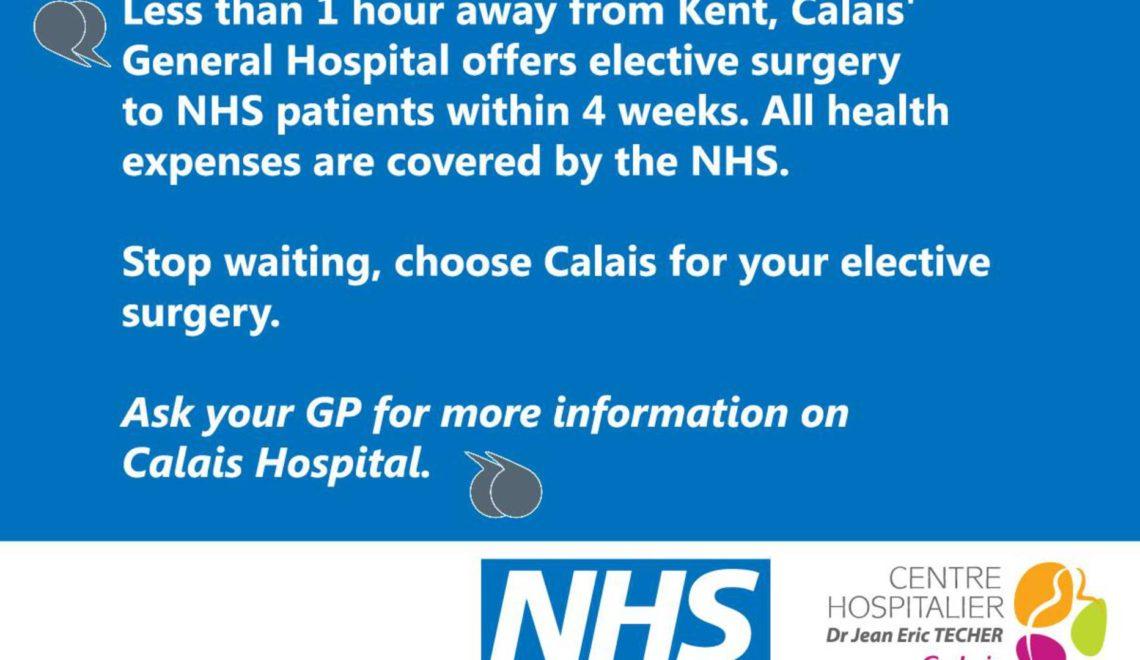 英國 NHS 爆煲 要靠法國醫院救駕