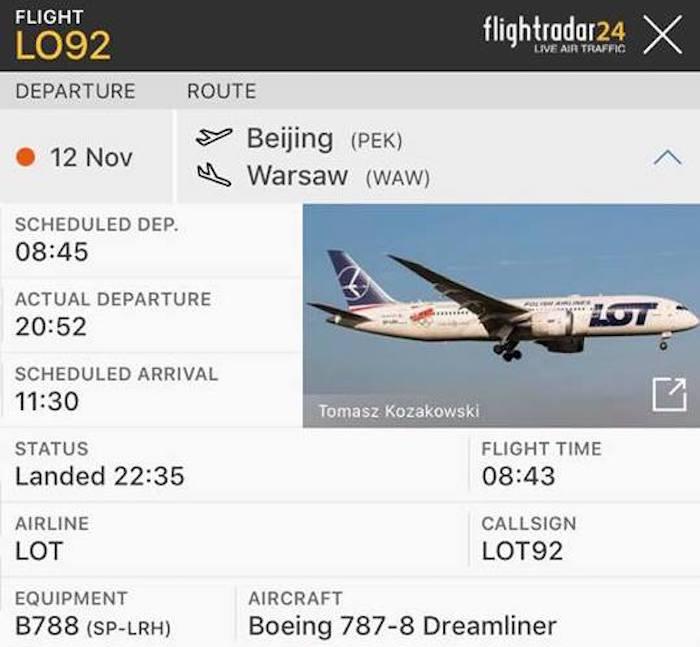 波蘭航空係北京 搞到要問乘客籌旗找數先可以飛返華沙?