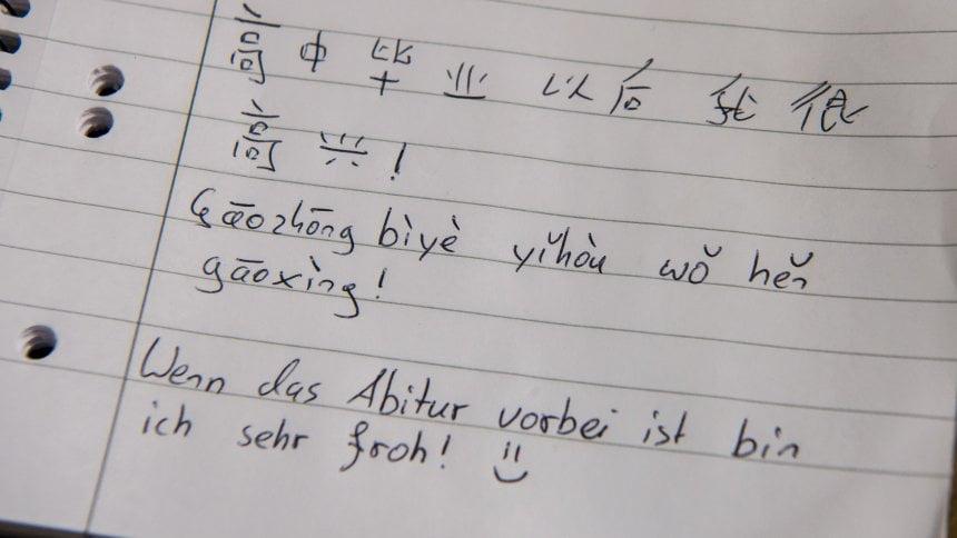 德國最新數字表示 學習中文人數增長放緩