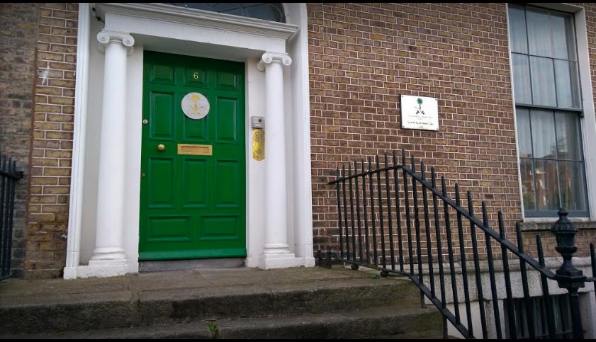 沙地駐愛爾蘭使館人員比駐英國仲多10人 惹人疑竇