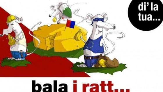 瑞士再現反義大利廣告 羅馬又要玻璃心?