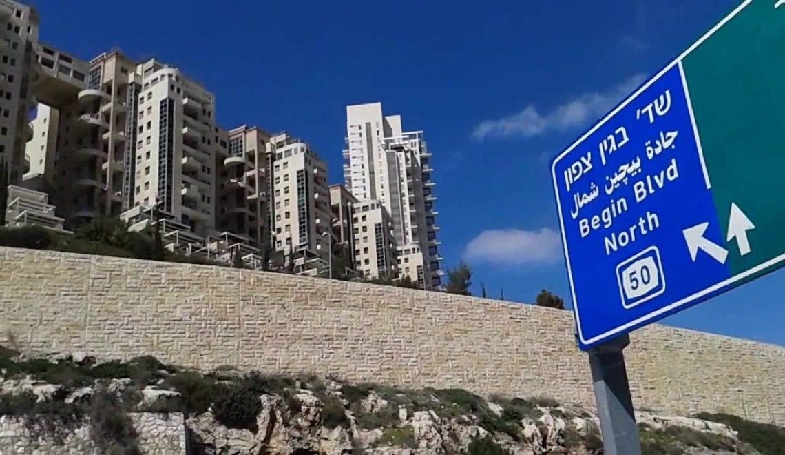澳洲準備承認「西耶路撒冷」係以色列首都