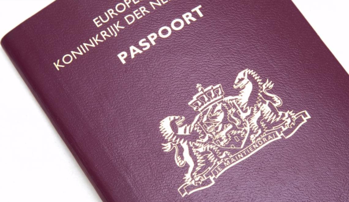 巴勒斯坦出生荷籍人士 出生地終於唔使寫「不知名地方」?