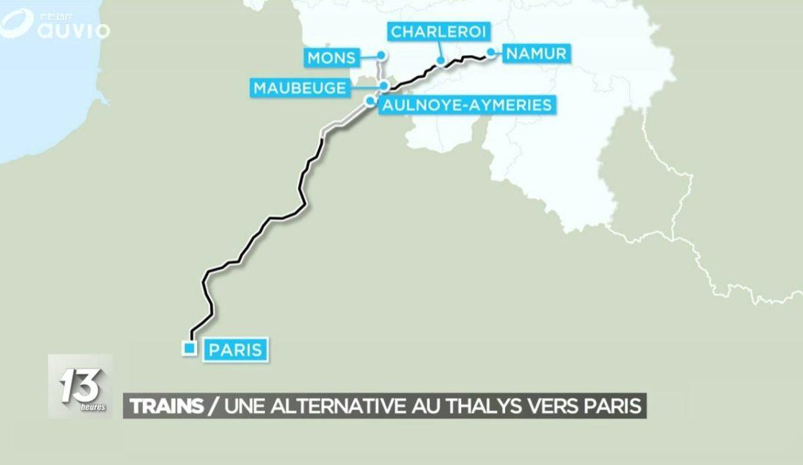 比利時法語區直達法國鐵路新線 最多得3-4人上車?