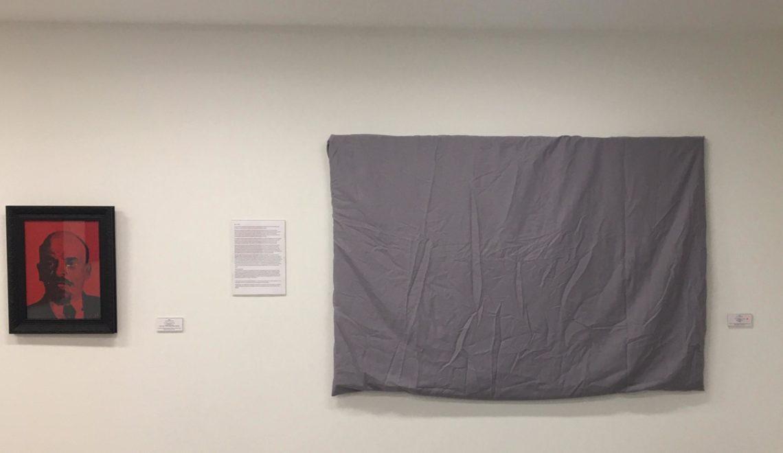英畫廊為唔得罪回教徒 灰布遮住冒犯作品?