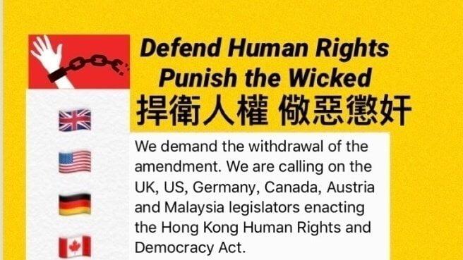 美國兩院兩黨議員將合作係本週內提出「香港人權民主法」
