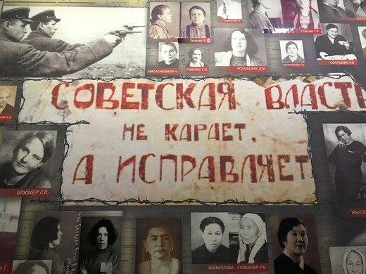 蘇聯勞改營 變哈薩克旅遊景點