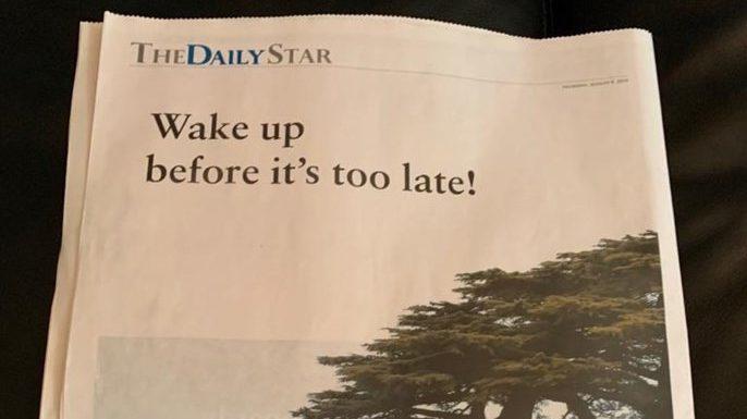 黎巴嫩英文報紙另類開天窗 抗議國家問題多多