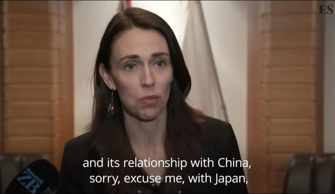 紐西蘭首相係日本講自己係瓷國
