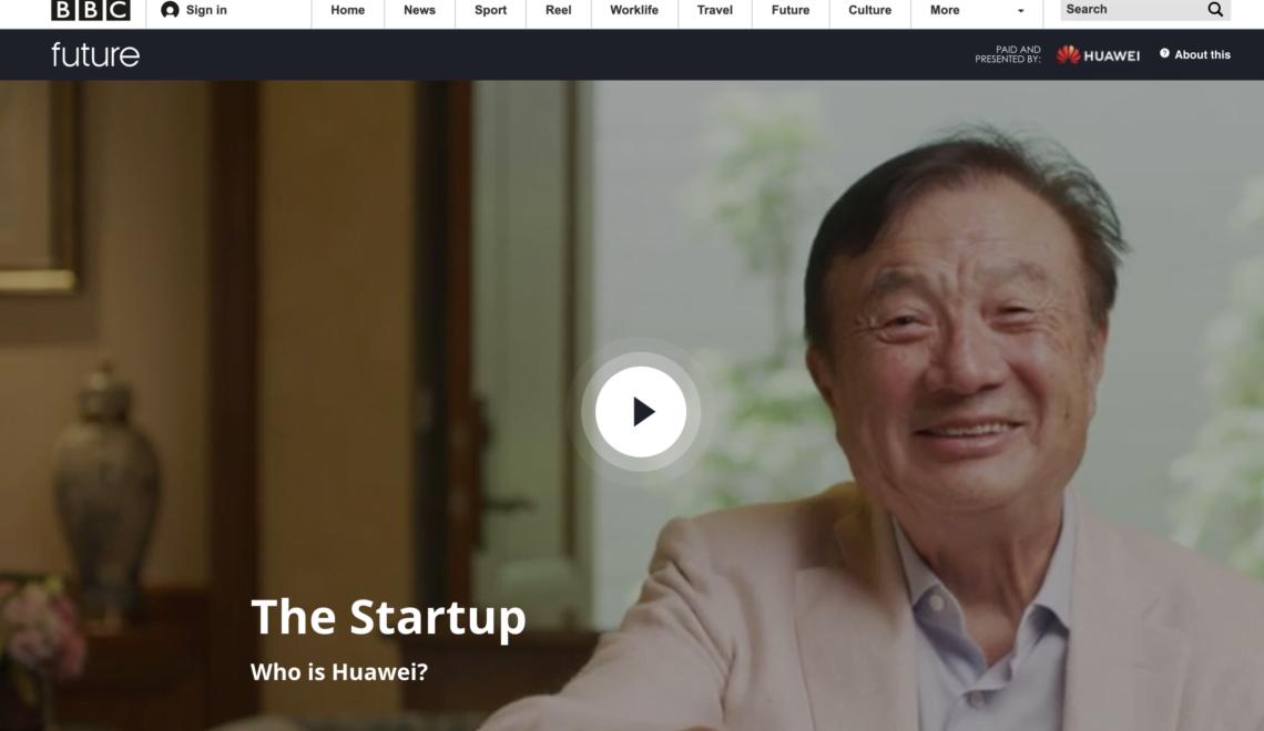 BBC 被質疑收華為錢做廣告雜誌