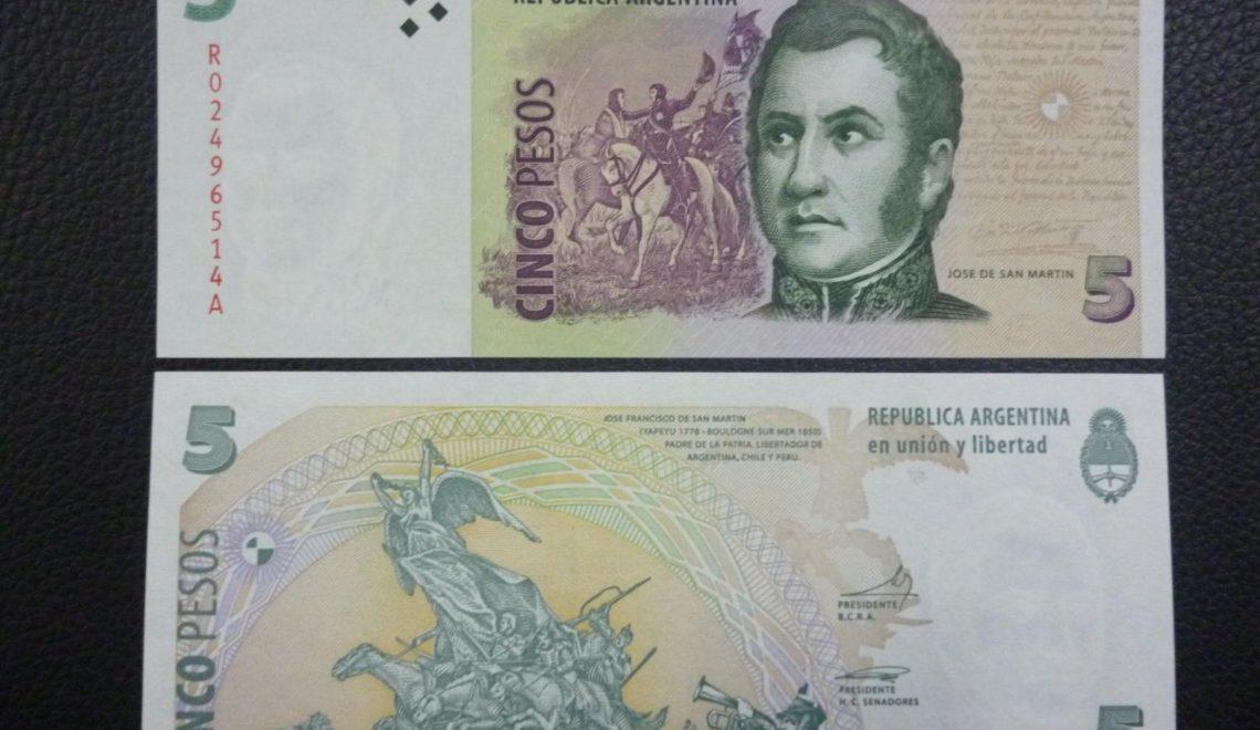 阿根廷通脹惡化 將廢除5披索紙幣