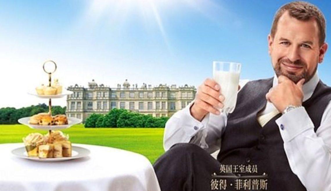 事頭婆外孫幫上海公司賣牛奶?