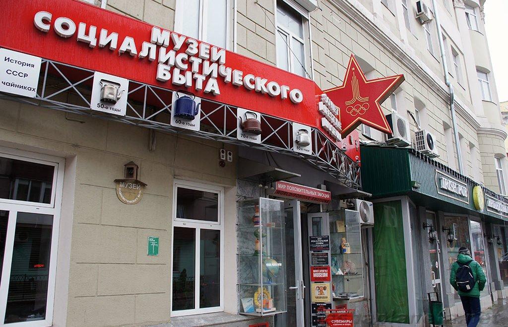 露西亞民調:1980年蘇聯政府親民過而家政府