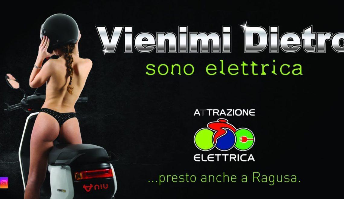 義大利大露背女性感廣告 被控性別歧視