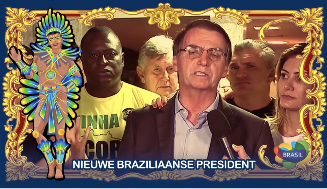 【突發】巴西總統保薩龍確診武漢肺炎