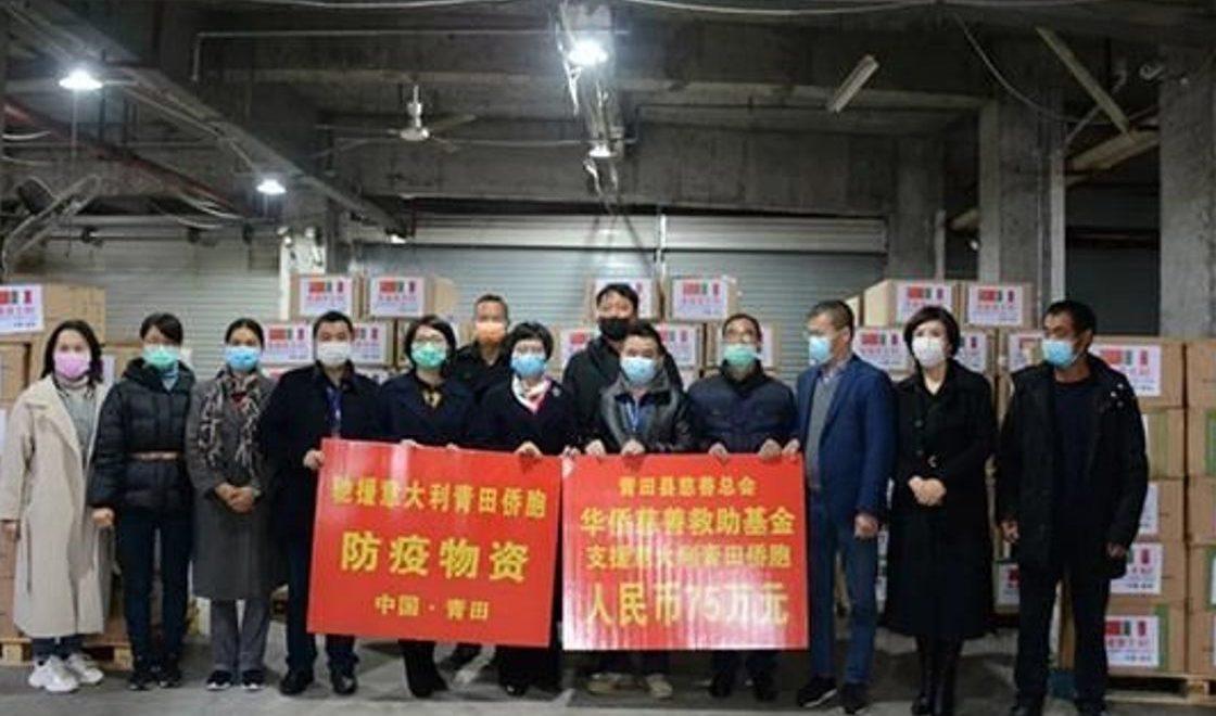 捷克調查充公口罩 發現中國同鄉會2月已經係當地大量搜刮運回國