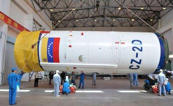 委內瑞拉衛星失去控制 墮落宇宙