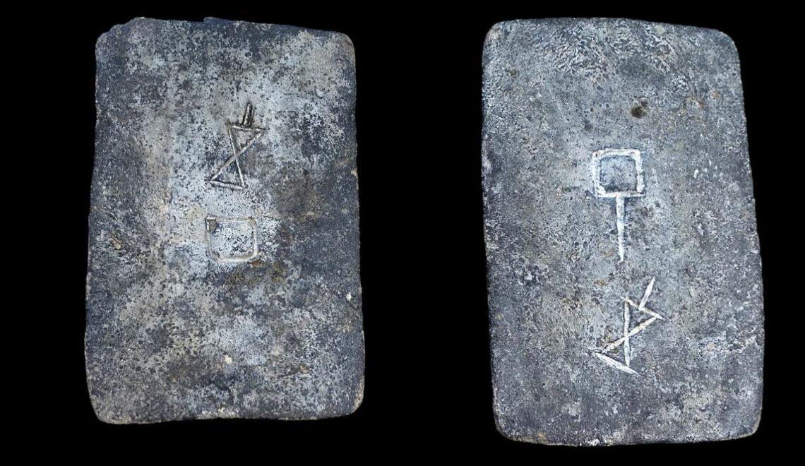 以色列考古3000年前已經有英國錫?