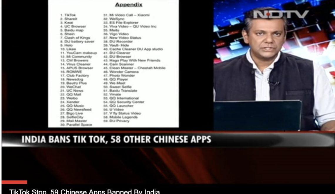 印度下令禁止抖音等59個中國app