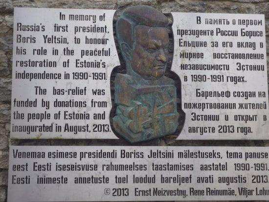 露西亞宣布和約係歷史文件 激怒愛沙尼亞?