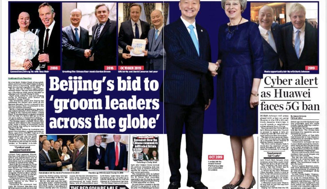 英國每日郵報頭版報導 中國滲透非常厲害 5名首相都被人親身游說 「紅二代」「佔領」倫敦金融城