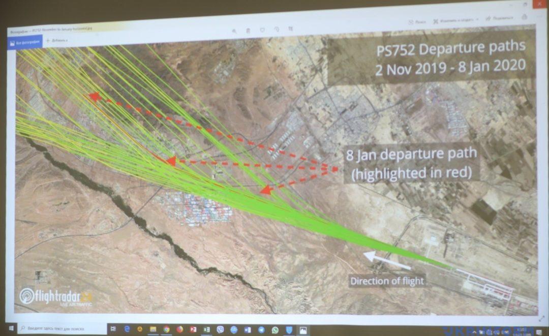 伊朗承認軍隊有人為錯誤導致烏克蘭客機被擊落