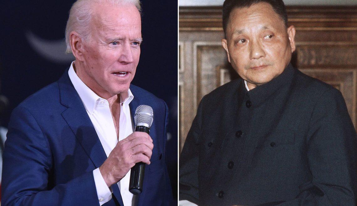 拜登曾失言 表示同鄧小平一起推動外匯協定
