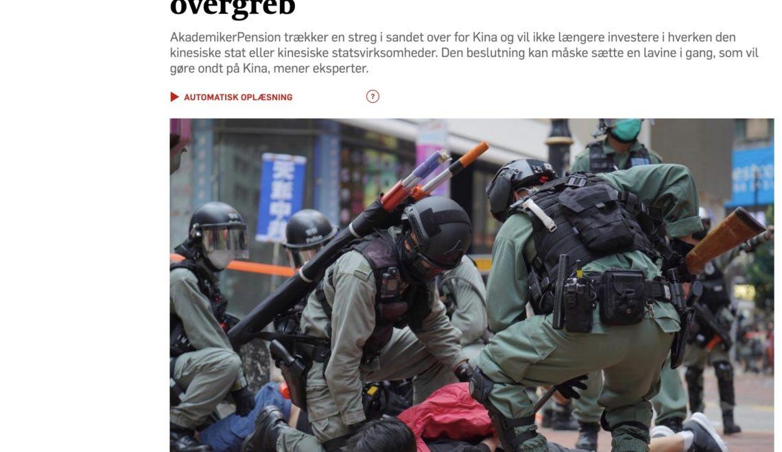 丹麥研究生公積金將拋售契丹政府基金和國營企業資產