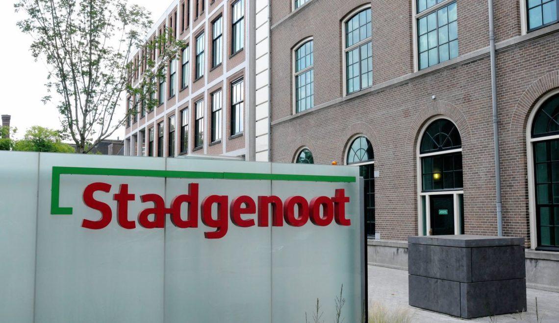 荷蘭房屋協會職員被揭發 公款存子女戶口