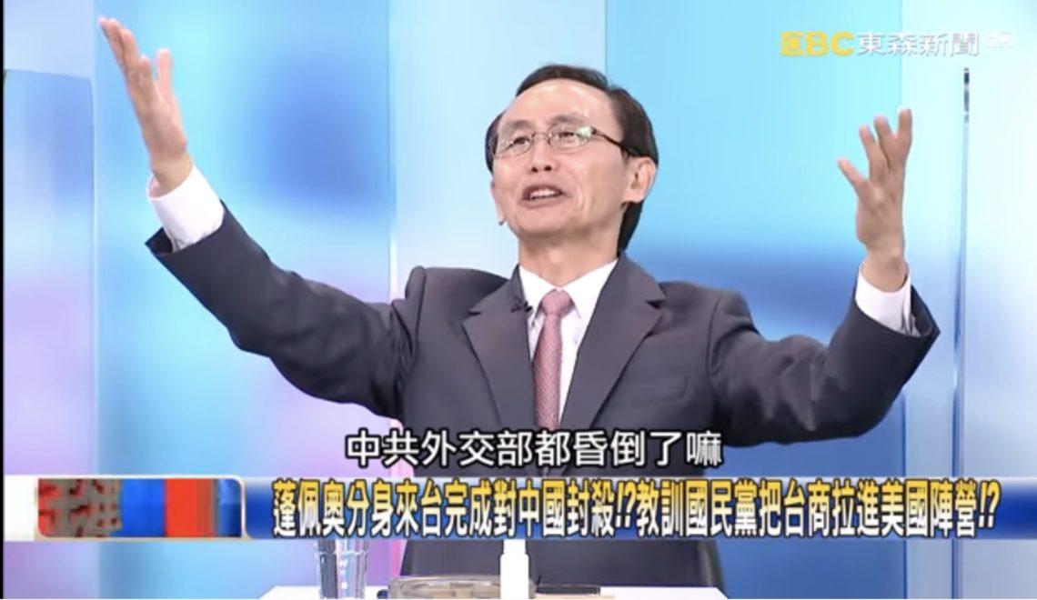 加拿大外相:已放棄同中國達成自由貿易協議 將檢討各方面對華政策