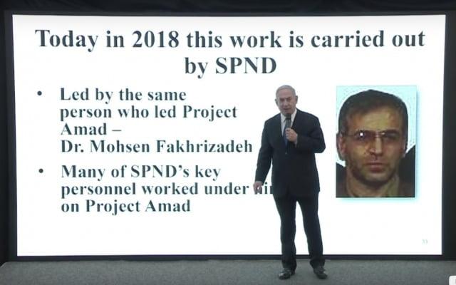 【突發】伊朗首席核子科學家遭刺殺