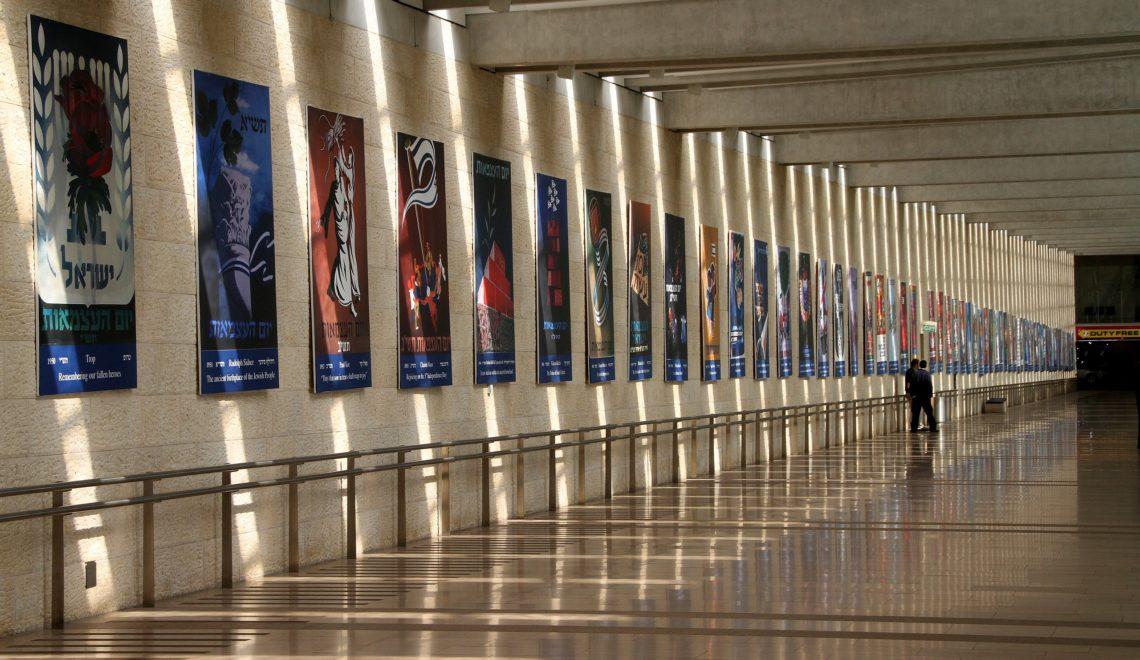 【突發】應對疫情升溫 以色列關閉國際機場一週