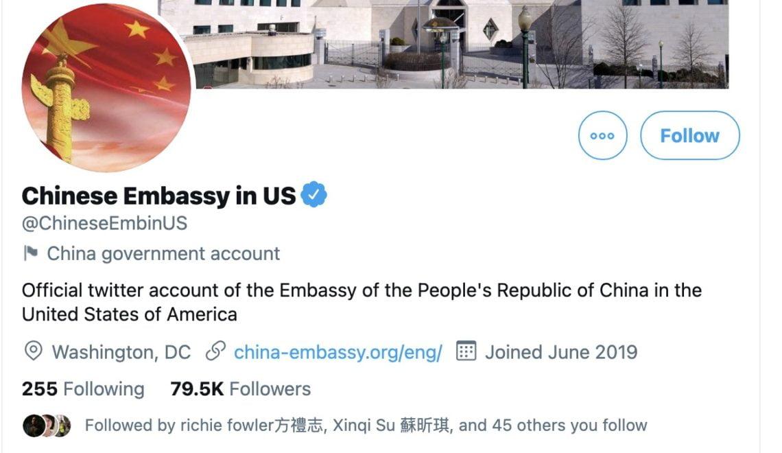 Twitter 封鎖契丹大使館account
