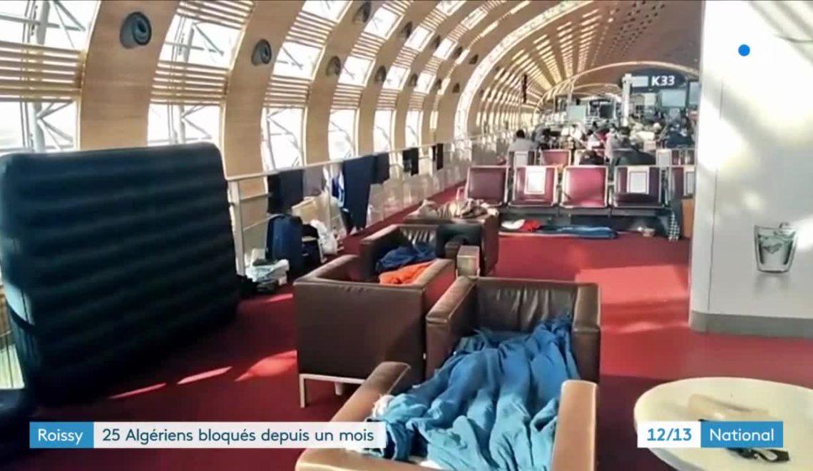 阿爾及利亞突然封關 25名國民滯留巴黎「機場客運站」
