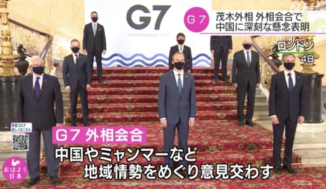 印度外交官驚傳確診武肺 倫敦G7外相峰會多人或要隔離 議程大亂