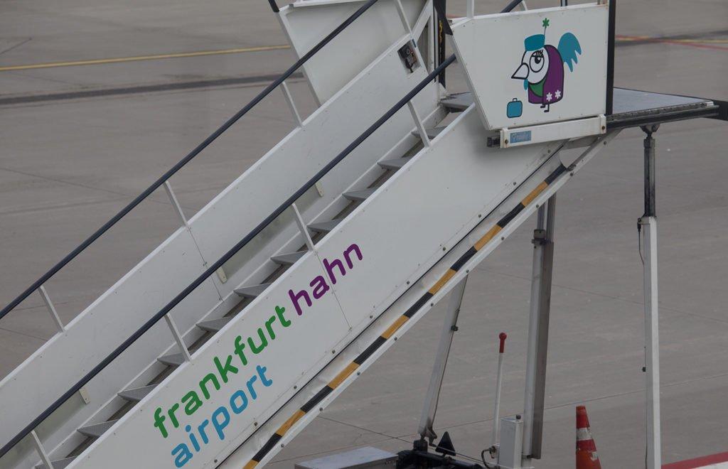 廚叉母公司海航集團持有德國機場被頒令破產